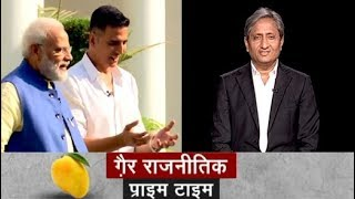 Trending: Ravish Kumar On The PM Modi-Akshay Kumar Interview. Watch.