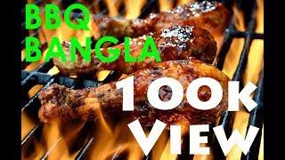 Very Easy BBQ Recipe at Dhaka