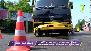 Женщина и ребенок пострадали в ДТП с участием маршрутки в Одессе