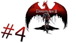 Dragon Age 2 (#4) - ЗЛОЙ ФЕНРИС