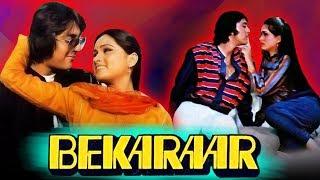 Bekaraar (1983) Full Hindi Movie | Sanjay Dutt, Padmini Kolhapure