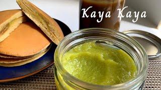 Cách làm mứt kaya - sốt trứng dừa béo mịn | How to make Kaya (coconut jam)