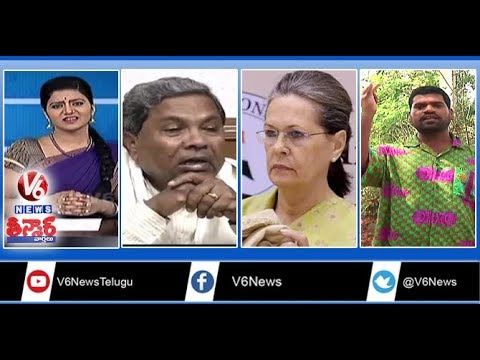 South Indian States On Central Govt | Ministers Review Meet | Congress Plenary | Teenmaar News