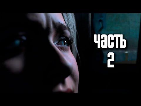Игры онлайн бесплатно жуткие страшные - Игра 2 мировая онлайн