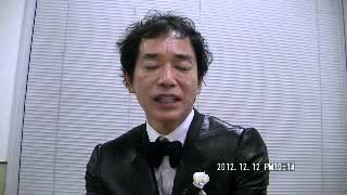 EFAP JAPON 創立10周年記念 祝賀メッセージ 山室一幸編集長
