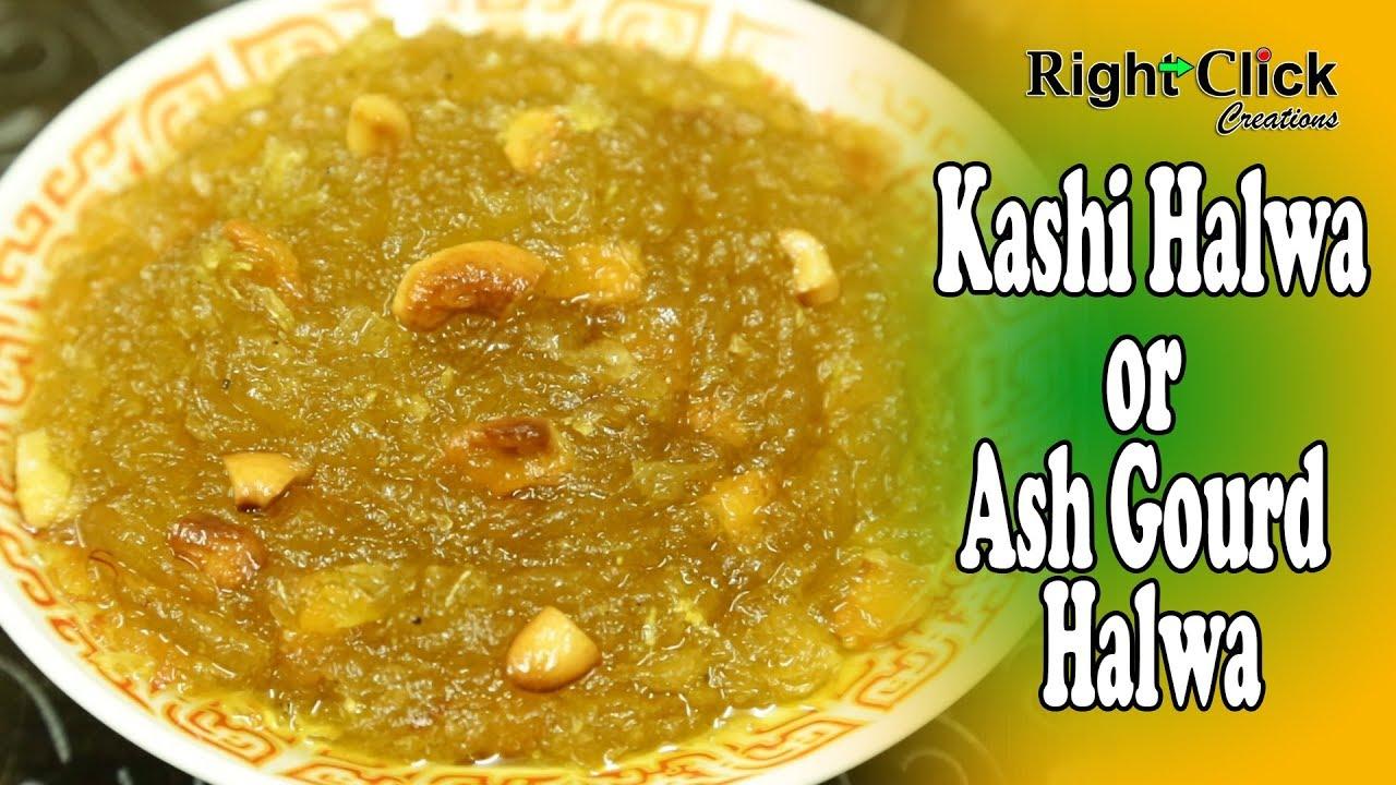 Kashi Halwa Ash Gourd Halwa Very Old Traditional Recipe Of South India Youtube