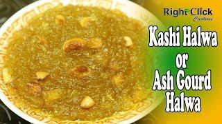 Kashi Halwa  Ash Gourd Halwa - Very old traditional recipe of south India.