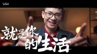后浪)--转自中国五四青年节宣传片