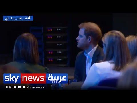 الأمير هاري: منصات الإنترنت تؤجج الكراهية  - 12:04-2020 / 8 / 12
