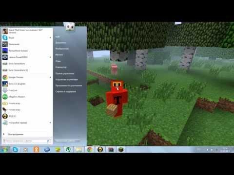 Как поставить скин в minecraft (В Одиночной игре)