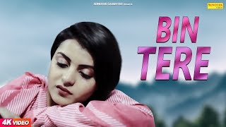 Bin Tere | Raj Matoria | Happy Singh | Richa Kalra | Anushka Singh | New Bollywood Song 2018