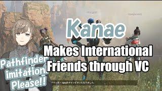 [ENG SUB] Kanae Befriends a Random Overseas Duo through Voice Chat [Nijisanji] screenshot 1