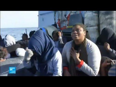 توقف الحلم الأوروبي لمهاجرين أفارقة في عرض سواحل ليبيا  - نشر قبل 8 ساعة