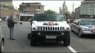 На лимузине по Москве