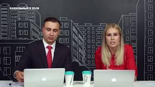ФБК о самом бесполезном депутате Госдумы (кто бы это мог быть?)