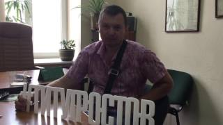 Хорошие специалисты в Титуле! Благодарность Оноприенко О. и Багдасаровой Л.(, 2016-08-10T14:32:17.000Z)