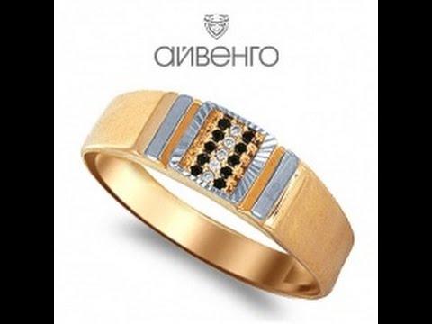 Золотые мужские кольца - YouTube