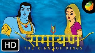 Ramayanam Full Movie In Hindi (HD) - Compilation of Cartoon/Animated Devotional Stories For Kids