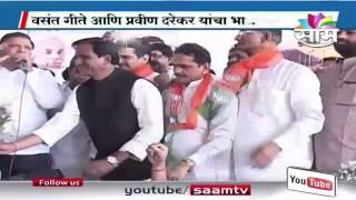 MNS leader Pravin Darekar, Vasant Geete join BJP HQ