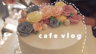 Eng) cafe vlog • 샌드위치 단체주문  돌잔…