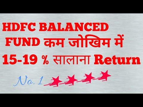 Best Balanced Mutual Fund | HDFC Balanced Fund In Hindi | HDFC Mutual Fund