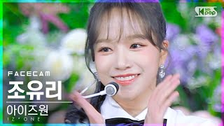 Download [페이스캠4K] 아이즈원 조유리 'Panorama' (IZ*ONE JO YURI FaceCam)│@SBS Inkigayo_2020.12.13.