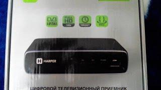Цифровой телевизионный приемник HAPER HDT2-1200 DTV-T2/T