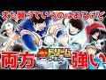 【たたかえドリームチーム】実況#1037 超ドリフェス発表されたので紹介!【Captain Tsubasa Dream Team】