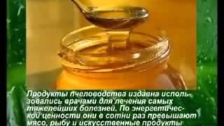 ХОЧУ ПОХУДЕТЬ Самые полезные продукты в питании КАК ПОХУДЕТЬ