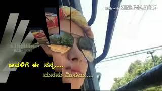 Kavita - chinnu ಟೈಟಾನಿಕ್ ಹಿರೊಯಿನ ನನ್ನ ಚೆಲುವೆ....