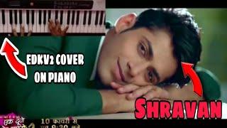 Ek Duje Ke Vasste 2    Title Music On Piano    Piano Cover.....