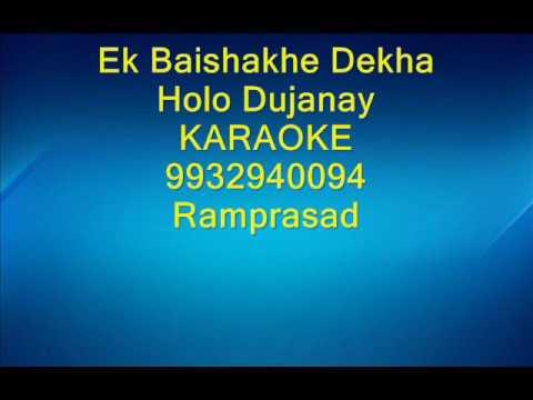 Baixar Baisakhe Dekha Holo Dujanay - Download Baisakhe Dekha