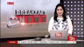 English News Bulletin – June 08, 2018 (8 am)