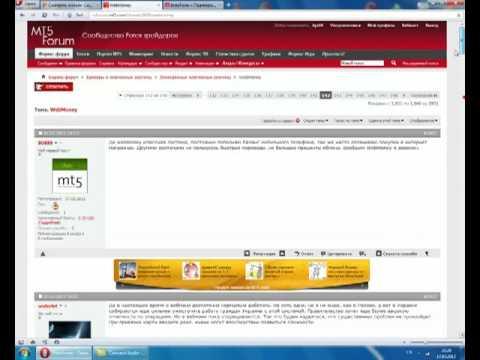 Программы для заработка в интернете