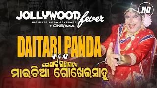 Daitari Panda in and as Maichia Gokhei Sahoo in Konark Gananatya - Khandagiri Jatra 2017