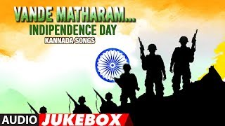 Vande Matharam Happy Independence Day Independence Day Special Tamil Songs