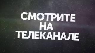 Телеканал НАША ТЕМА Цикл передач ''Рибалка з Олександром Тупицыным'' На ставку по першому льоду.
