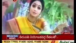 Actress Sridevi English Vinglish Movie New Trailer   TV5 News