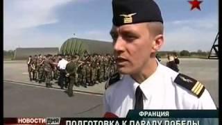 YouTube - Французы готовятся к параду в Москве.flv