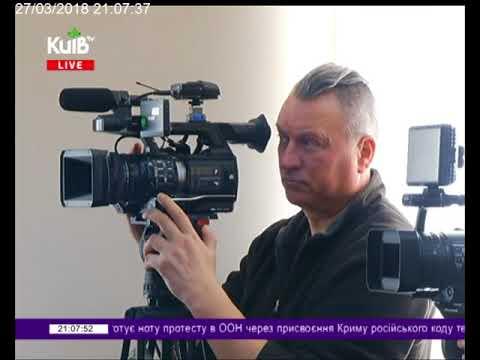 Телеканал Київ: 27.03.18 Столичні телевізійні новини 21.00