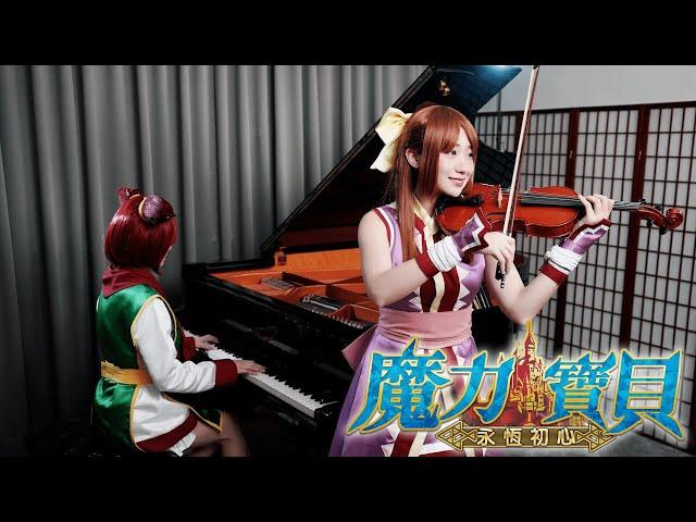 sddefault - Kathie Violin 黃品舒—[Youtube]