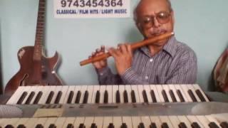 "Bhagyada Balegara""LIGHT MUSIC""kannada on FLUTE by VISWANATH LS"