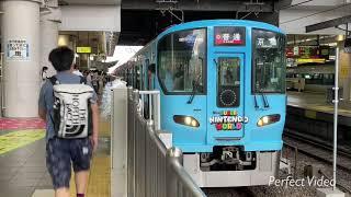大阪環状線323系マリオラッピング車発車シーン