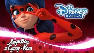ЛЕДИ БАГ И СУПЕР КОТ | 🐞 МАРАФОН - Все серии на Канале Disney! [ПРОМО] 🐞 | Официальный канал