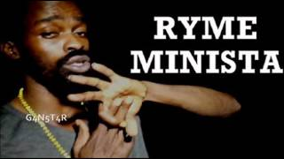 Ryme Minista - Dun This (Raw) - E5 Records - April 2014