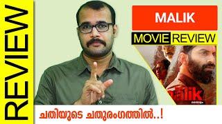 Malik Malayalam Movie Review by Sudhish Payyanur | Mahesh Narayanan | Fahadh Faasil |Nimisha Sajayan