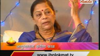 IBN Lokmat Diwali Special Show with Seema Deo And Smita Deo (Part2) thumbnail