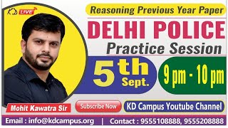 DELHI POLICE /SSC/UPSI/AFCAT || REASONING || Delhi police practice set || BY MOHIT SIR