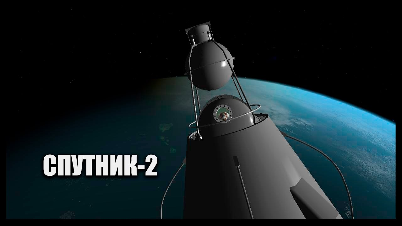 Sputnik2 Orbiter Space Flight Simulator YouTube