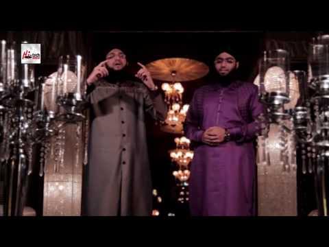SARA NIZAM-E-HASTI - AL HAAJ HAFIZ MUHAMMAD TAHIR QADRI & EHSAN QADRI - OFFICIAL HD VIDEO